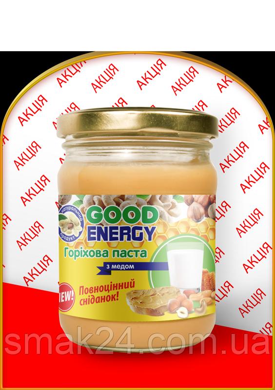 Фундуковая паста с арахисом и медом (масло) GOOD ENERGY 180г