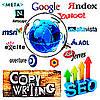 Курс интернет-маркетинга – SEO, контекстная реклама,SMM-продвижение сайтов,копирайтинг (компьютерное обучение)