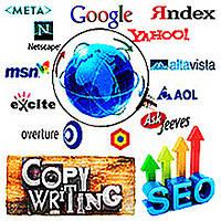 Интернет-маркетинг (SEO, контекстная реклама, копирайтинг и продвижение сайтов) – компьютерные курсы обучения
