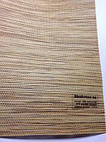 Бамбукові ролетні штори