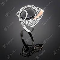 Серебряное кольцо с ониксом и фианитами. Артикул П-316