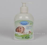 Детское жидкое крем-мыло с экстрактом алое 300 мл. Lindo U 760
