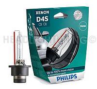Ксеноновая лампа  Philips D4S X-tremeVision gen2 42402XV2S1 +150%