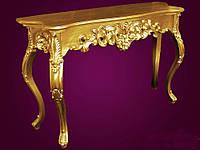 Консольный столик золотой, золотая туалетка