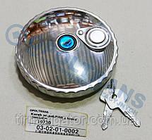 Крышка топливного бака 80 Typе (металлическая)