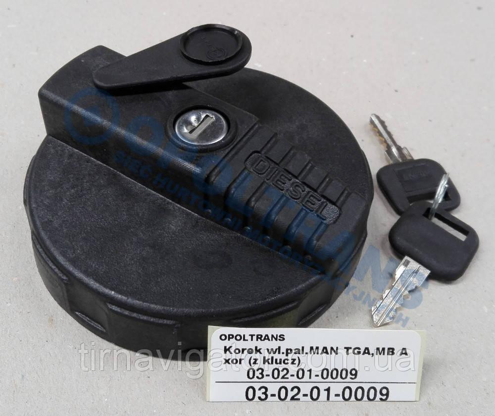 Крышка топливного бака 80 MAN/MB (пластмасса)
