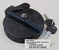 Крышка бака пластмасса 80 MAN/MB