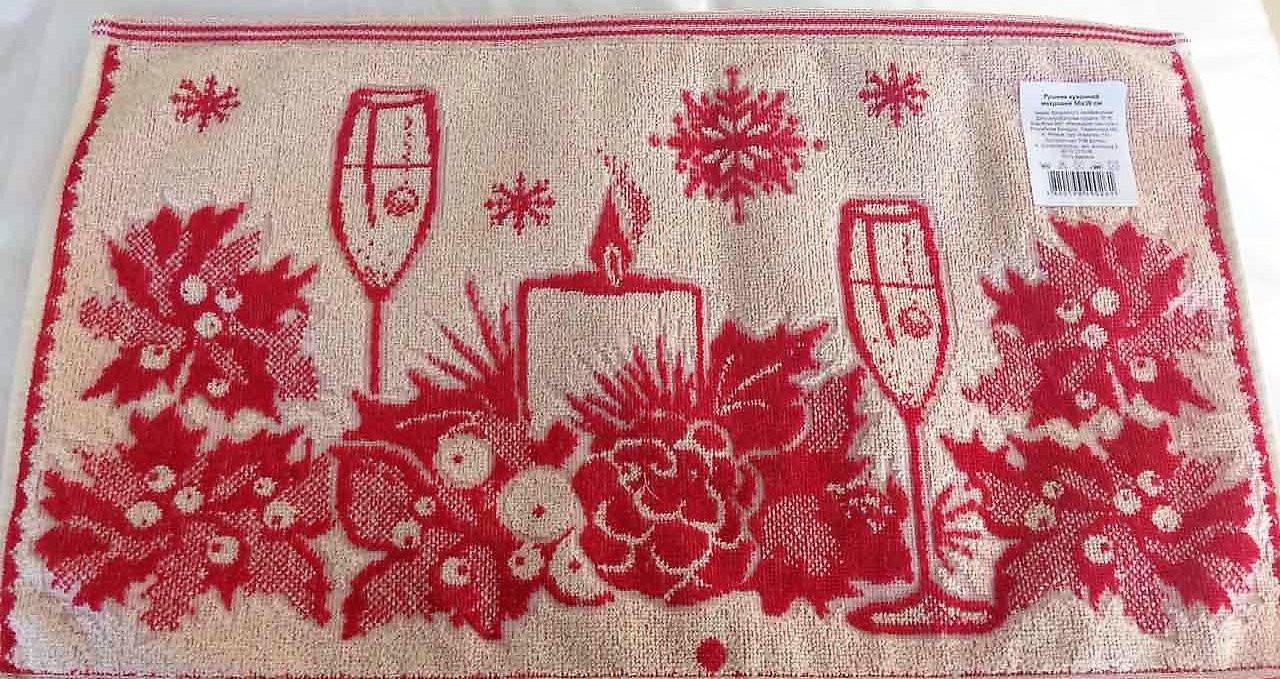 Махровое полотенце жаккардовое салфетка 50*30см  (Беларусь)