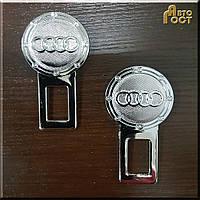 Заглушки для ремня безопасности Audi, к-т.