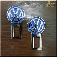 Заглушки для ремня безопасности Volkswagen, к-т.