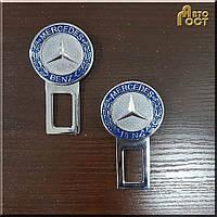 Заглушки для ремня безопасности Mercedes, к-т.