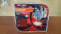 H7 автолампа OSRAM NIGHT BREAKER LASER H7 12V 55W PX26D / NIGHT BREAKER LASER - НА 130% БОЛЬШЕ СВЕТА НА ДОРОГЕ