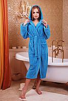 Халат теплый длинный женский (синий)
