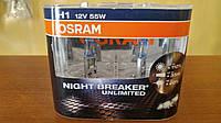 H1 автолампа OSRAM NIGHT BREAKER H1 H1 12V 55W P14,5S / NIGHT BREAKER UNLIMITED - НА 110% БОЛЬШЕ СВЕТА