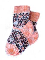 Шерстяные носки №22 (Шерстяные носки)