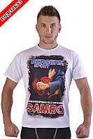 Футболка BERSERK Самбо white