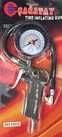 Пистолет для подкачки колес с манометром