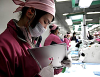 Завод iPhone в Китае