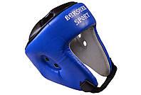 Шлем турнирный (кожа) blue