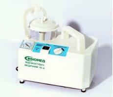 Отсасыватель вакуумный  7Е-А, медицинское оборудование Биомед