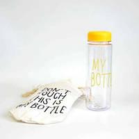 """Бутылка """"My Bottle"""" с чехлом (май ботл)  желтая для напитков и фруктов,качественная Одесса"""