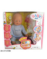 Кукла-пупс Беби Борн 058-10