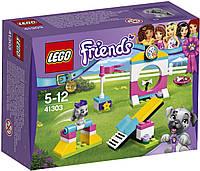 Lego Friends Выставка щенков Игровая площадка 41303