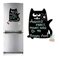 Магнитно грифельная доска на холодильник Кот Ашот