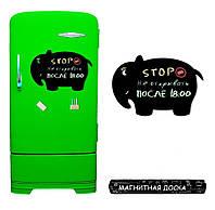 Досточка на холодильник для рисования мелом Слон Антон