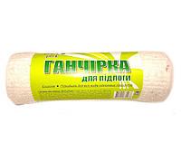 """Салфетка для пола  """"Ecopack"""" 1шт."""