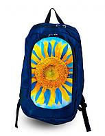 Рюкзак с фотопечатью  подсолнух