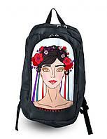 Рюкзак женский туристический Украиночка