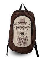 Рюкзак туристический Собака хипстер