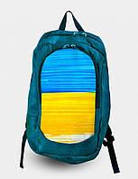 Рюкзаки туристические Украинский флаг