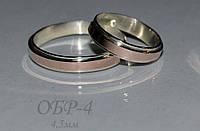 Серебряное обручальное кольцо с золотыми пластинами