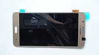 Дисплей с сенсором Samsung J510 Galaxy J5 Gold оригинал, GH97-18792A