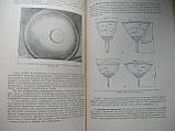 "Зворыкин В.К., Мортон Д.А. ""Телевидение"". 1956 год, фото 10"