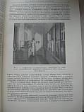 "Зворыкин В.К., Мортон Д.А. ""Телевидение"". 1956 год, фото 4"