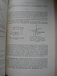 "Зворыкин В.К., Мортон Д.А. ""Телевидение"". 1956 год, фото 7"