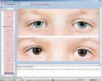 Программа «Наследственность и генетика человека», часть II, на компакт-диске