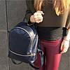 Темно-синий глянцевый рюкзак