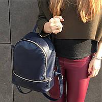 Темно-синий глянцевый рюкзак, фото 1