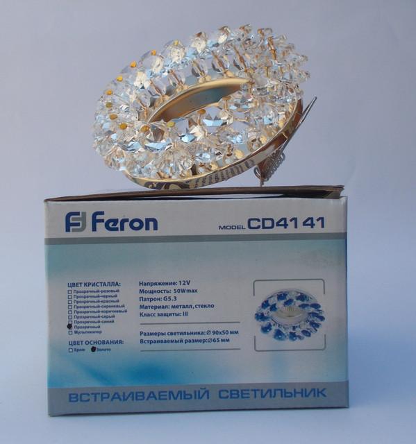 Точечные светильники Feron стеклянные