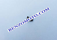 Палец ножа редукторной роторной косилки Т1100 мотоблока