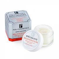 PIEL Specialiste REGENERATION skin restoration gel-mask Регенерирующая гель-маска для кожи лица