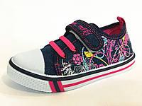 Детская спортивная обувь оптом.Детские кеды  бренда Tom.M(разм. с 25 по 30)