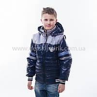 """Демисезонная куртка трансформер для мальчика """"Армани"""""""