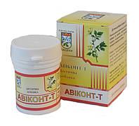 Авиконт -Т для улучшения пищеварения, функции печени и желчного пузыря №30
