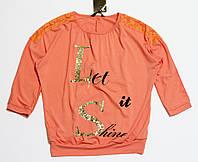 Детская красивая кофта для девочек с паетками р.128