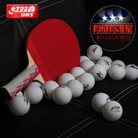 Мячи для настольного тенниса Dhs 2** 40 мм 10 штук  белые